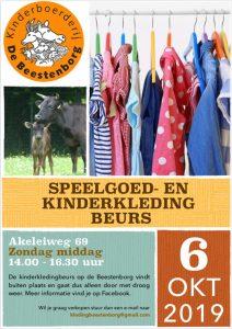 Speelgoed- & Kinderkledingbeurs   Beestenborg @ Beestenborg   Groningen   Groningen   Nederland